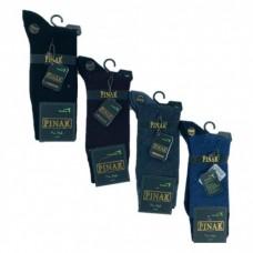 Подарочный набор мужских носков Pinar Premium bamboo ( 4 пары) (ароматизированные)